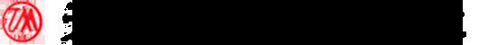 天竜丸澤株式会社