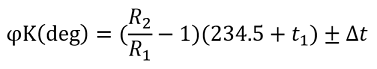 抵抗法計算式