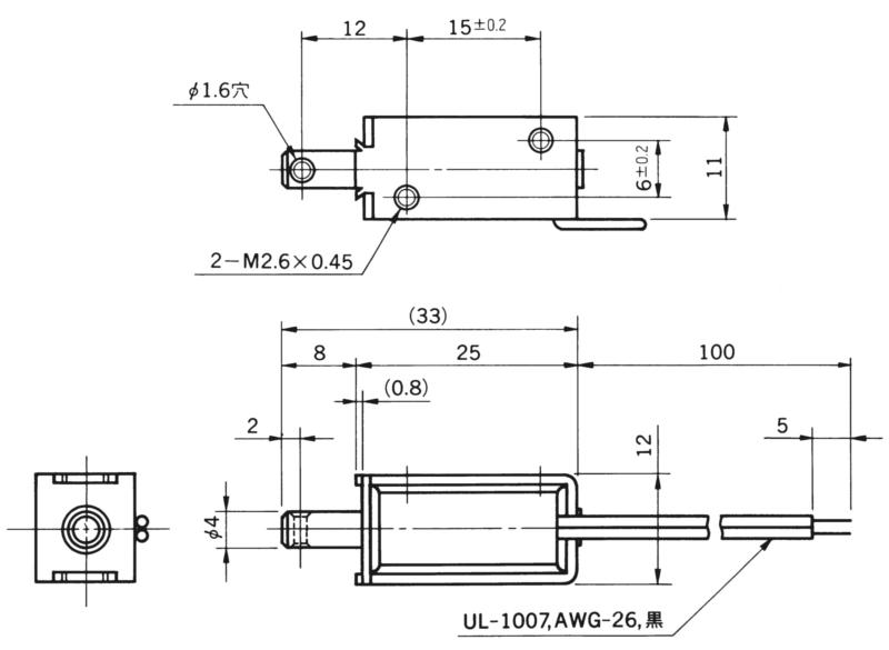 TMS-04D外形寸法図