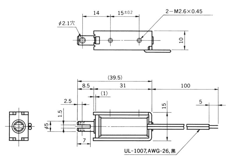 TMS-05C外形寸法図