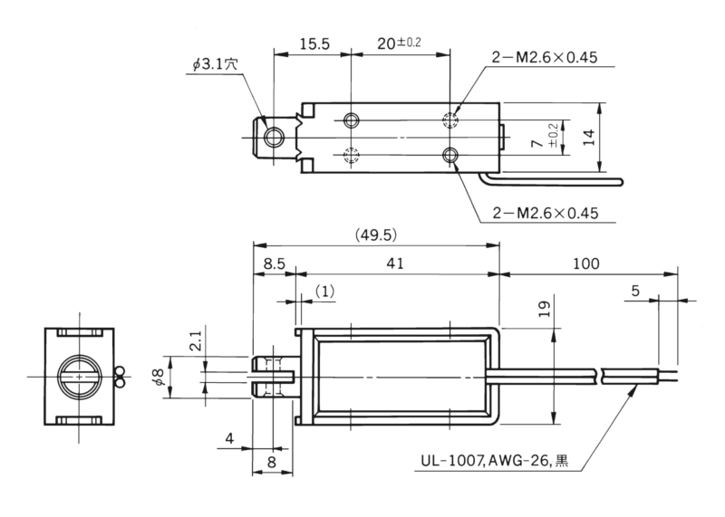 TMS-08I外形寸法図