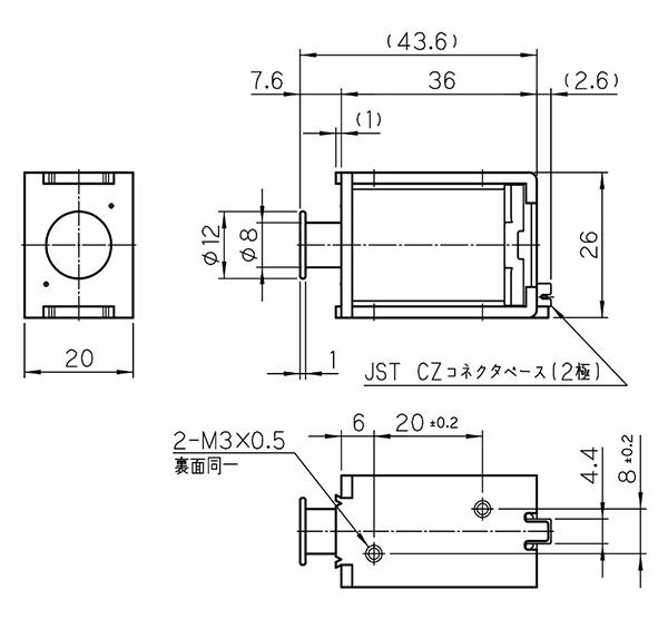 TMS-08L外形寸法図