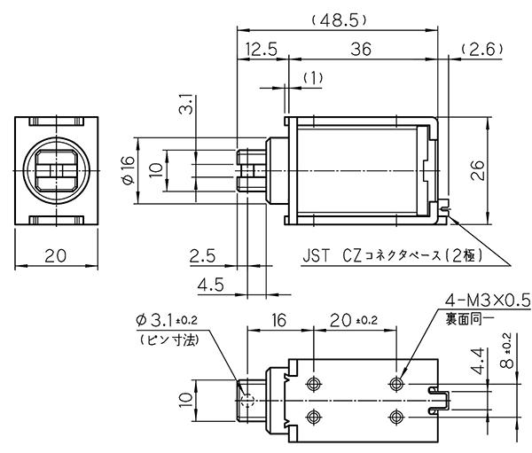 TMS-10M外形寸法図