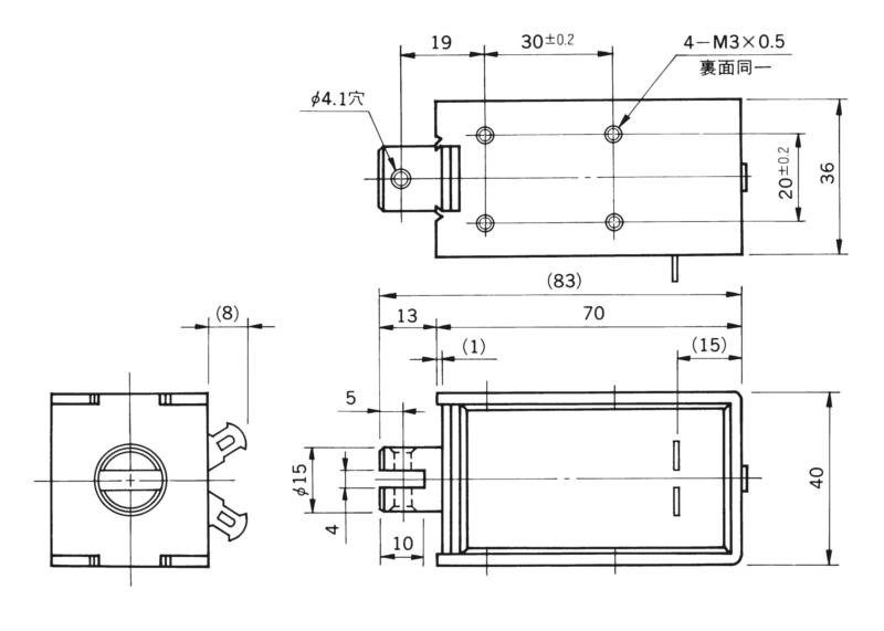 TMS-15B外形寸法図