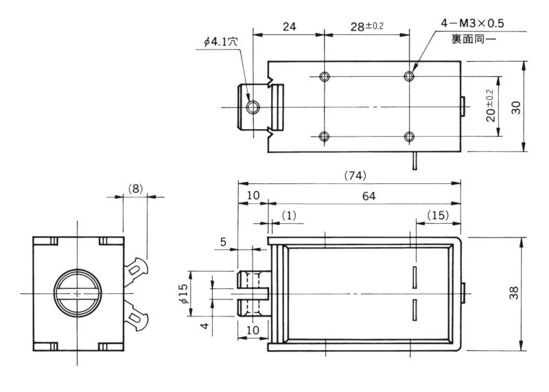 TMS-15C外形寸法図