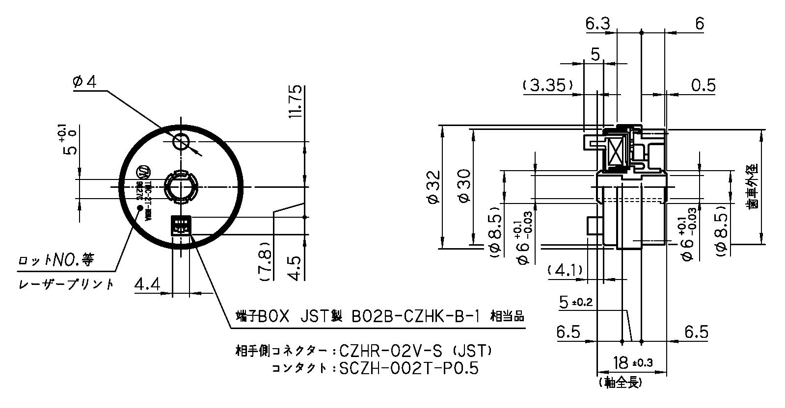 2.0Kタイプ外形寸法図