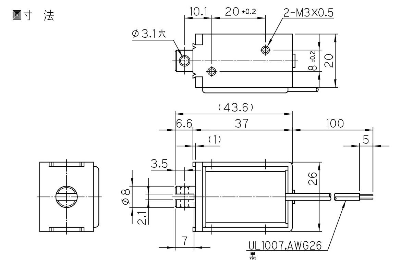 TMS-08C外形寸法図
